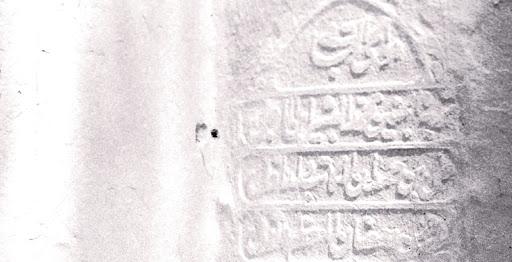 """""""Zabor o i salmi"""" di Kamel Daoud"""